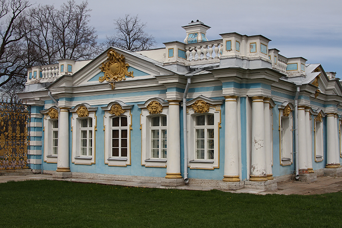 Catherine Palace, St. Petersberg